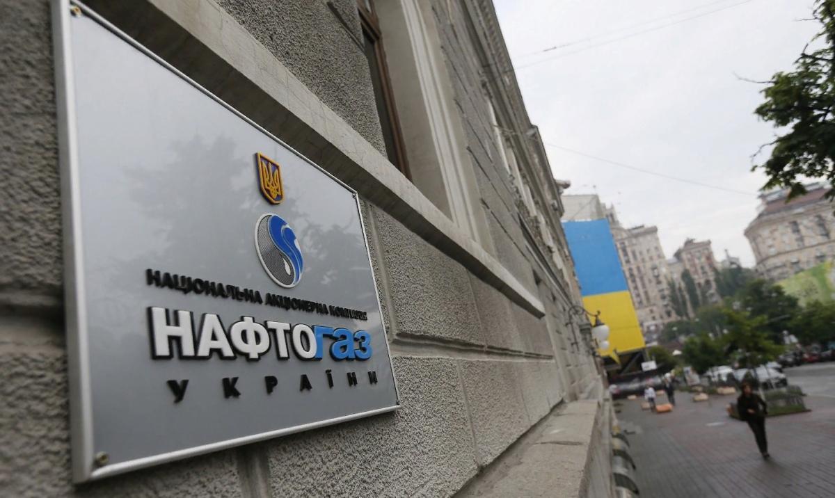 НафтагазНафтогаз Украины