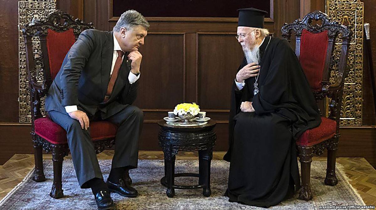 Украина создала новую церковь