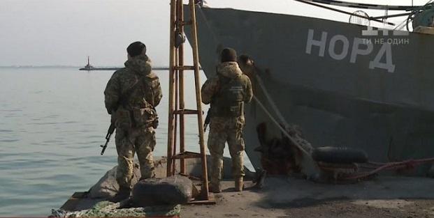 РФ назвала условия обмена капитана судна «Норд»