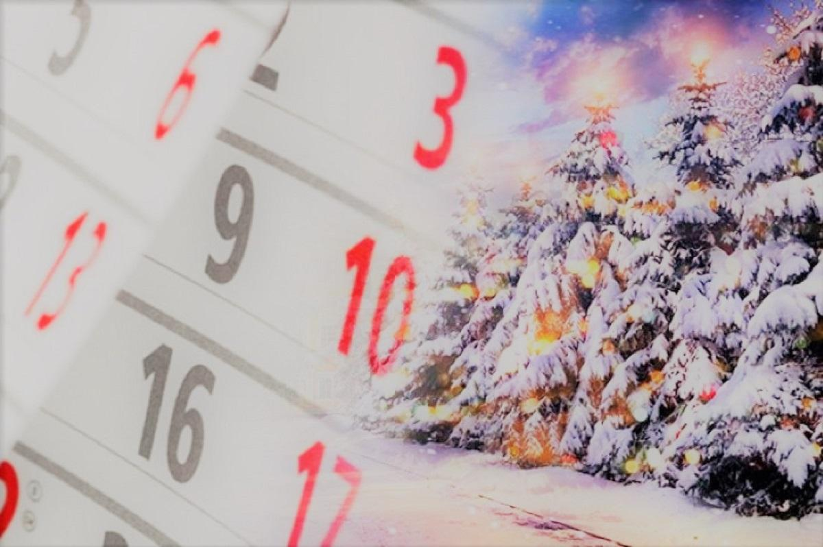 Календарь и новый год