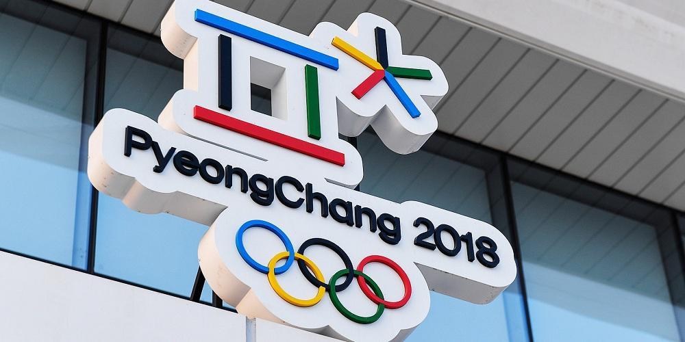 Исполком МОК отстранил сборную России от участия в Олимпиаде-2018