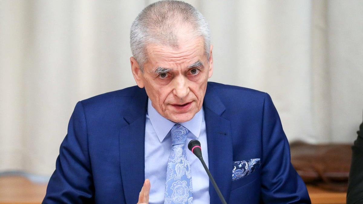 Геннадий Онищенко депутат