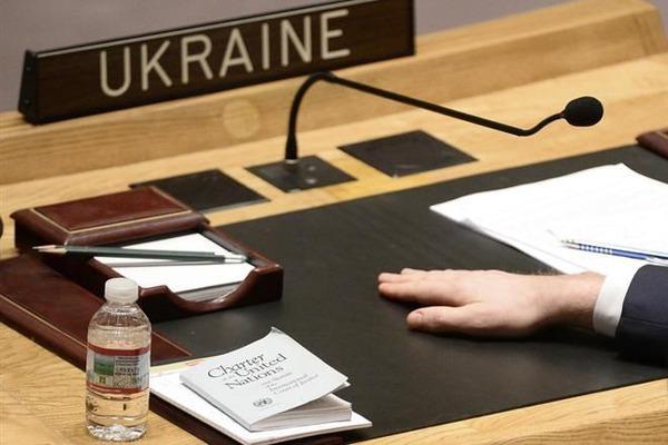 Украина пророчит РФ новые санкции Запада из-за неисполнения решения суда ООН
