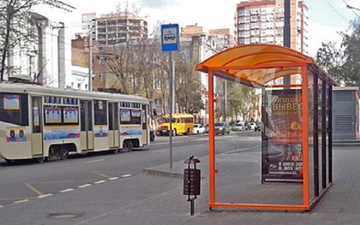 Остановка транспорта Ростов