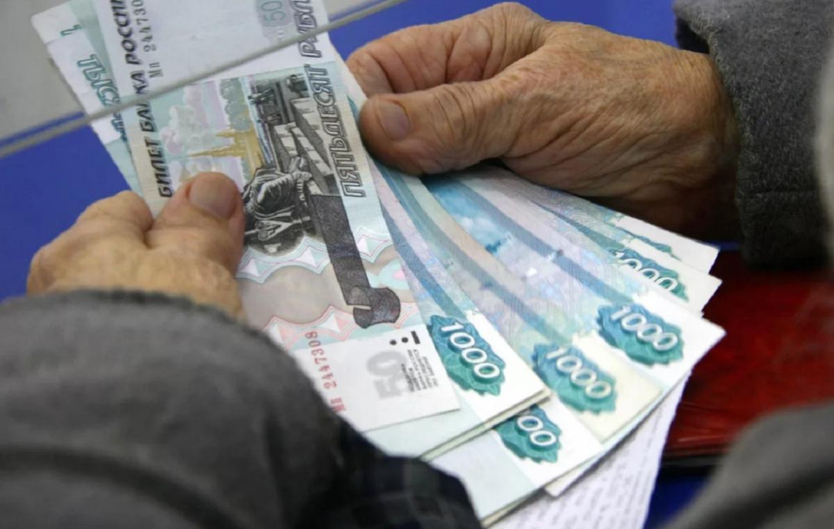 Государство бесплатно застрахует пенсионные накопления россиян