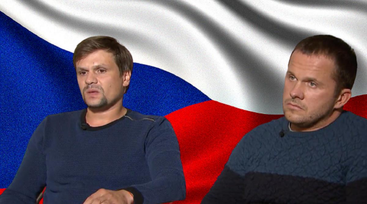 В Чехии выдвинули обвинение Петрову и Боширову на фоне высылки 18 дипломатов