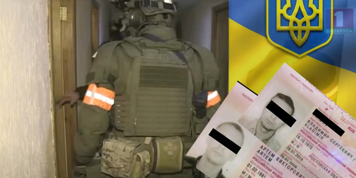 Украина обсуждает выдачу задержанных в Белоруссии россиян