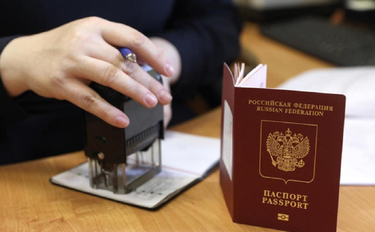 Правила получения паспорта