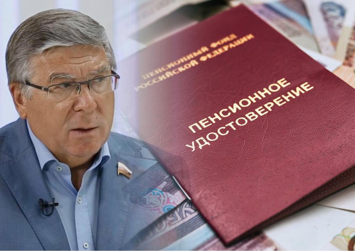 Рязанский Совфед РФ