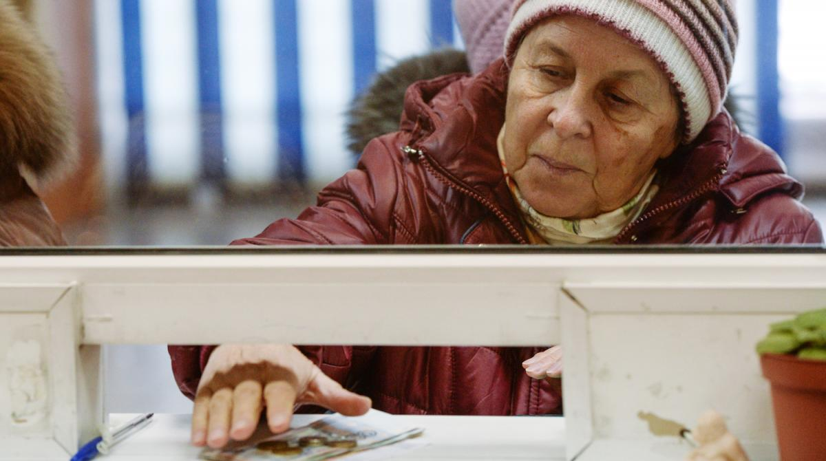 новый порядок получения пенсии