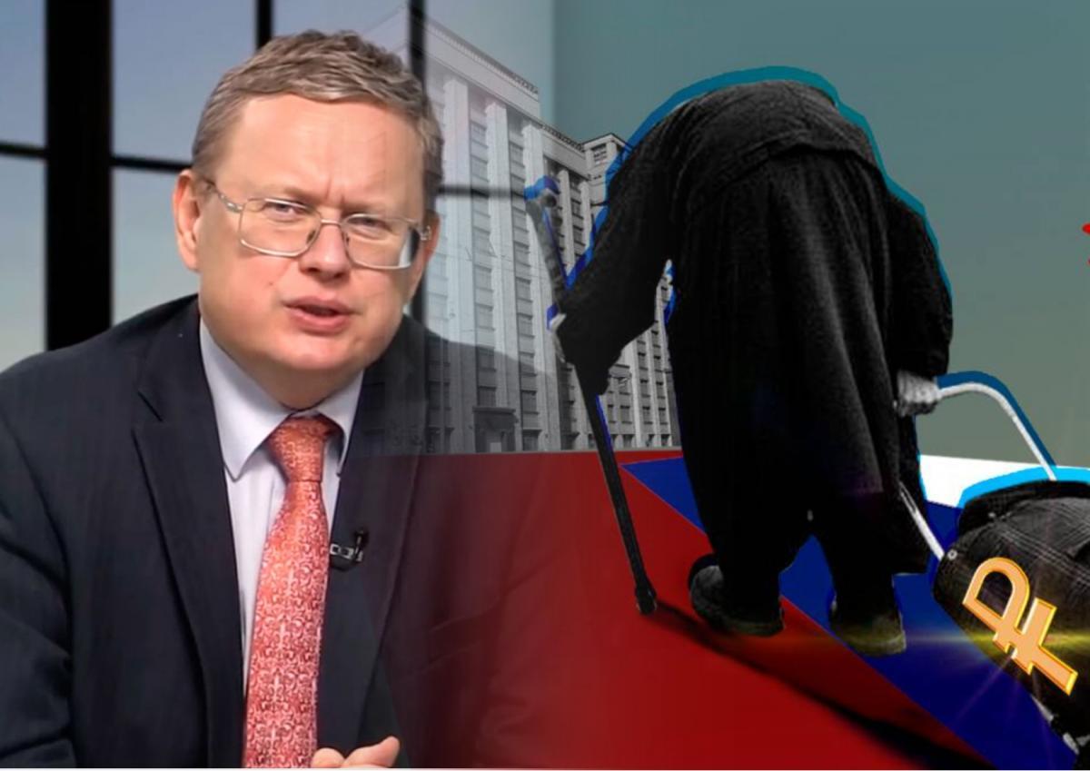Делягин считает, что пенсионную реформу отменят