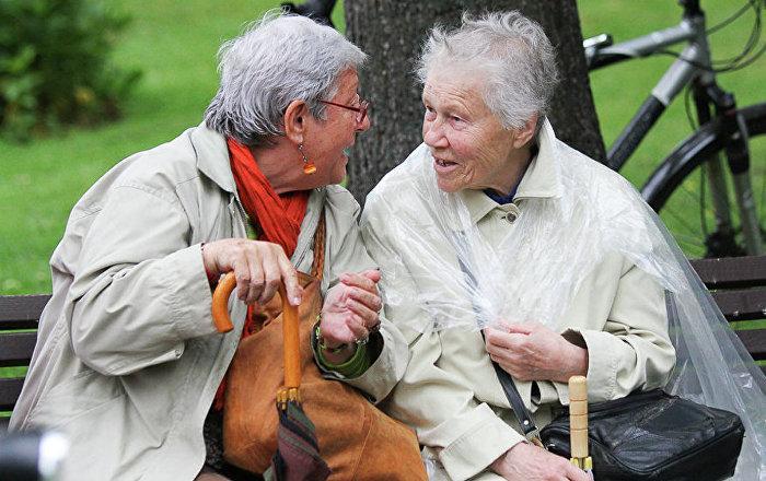 В Пенсионном фонде рассказали об имеющих право на вторую пенсию