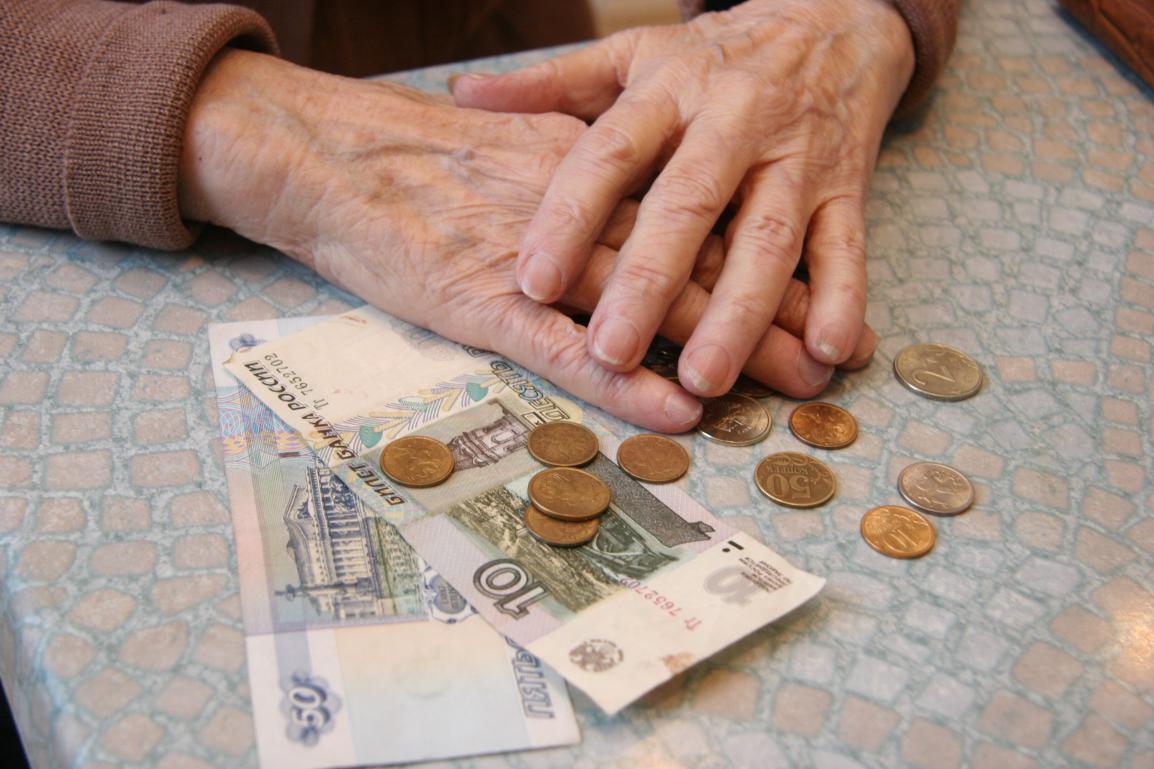Пенсия в России в 2018 году, изменения: повышение пенсионного возраста, смена пенсионных фондов, индексация пенсий – последние новости