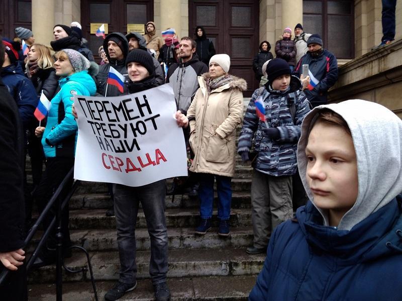 В России введены штрафы за вовлечение несовершеннолетних в несогласованные акции
