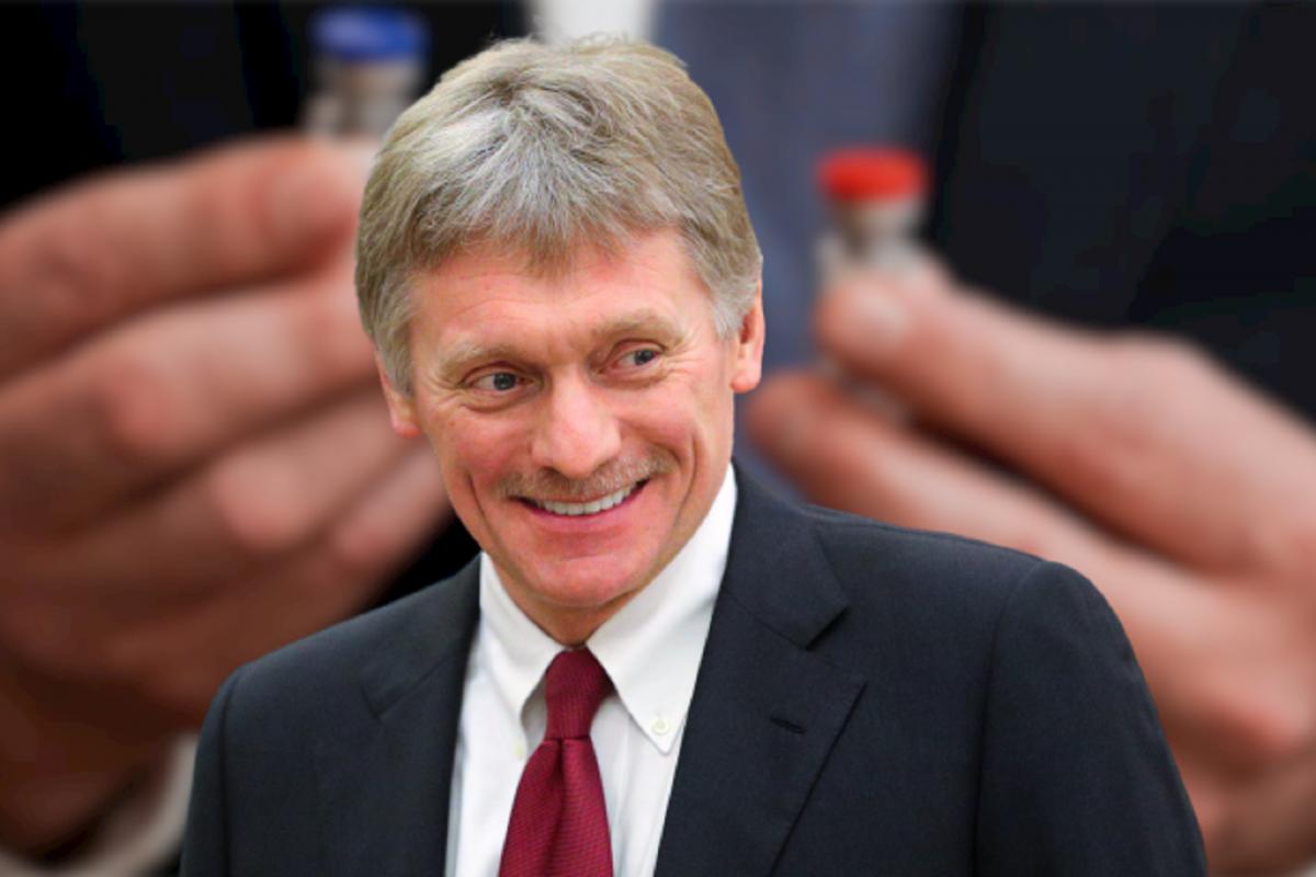 Песков ответил на вопрос о поставке зарубежных вакцин в Россию
