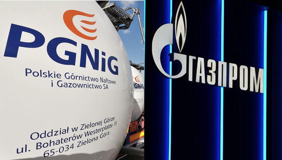 Компании PGNiG и Газпром