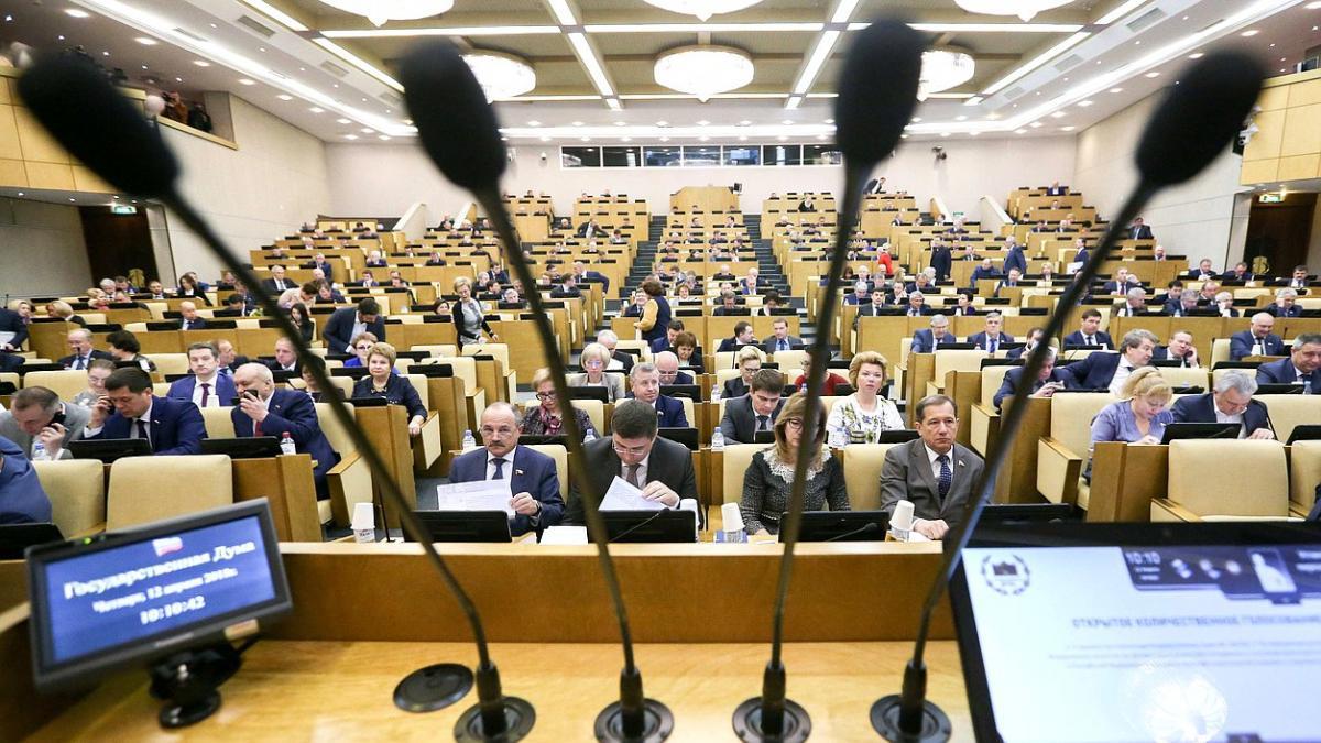 Госдума приняла пенсионную реформу в третьем чтении