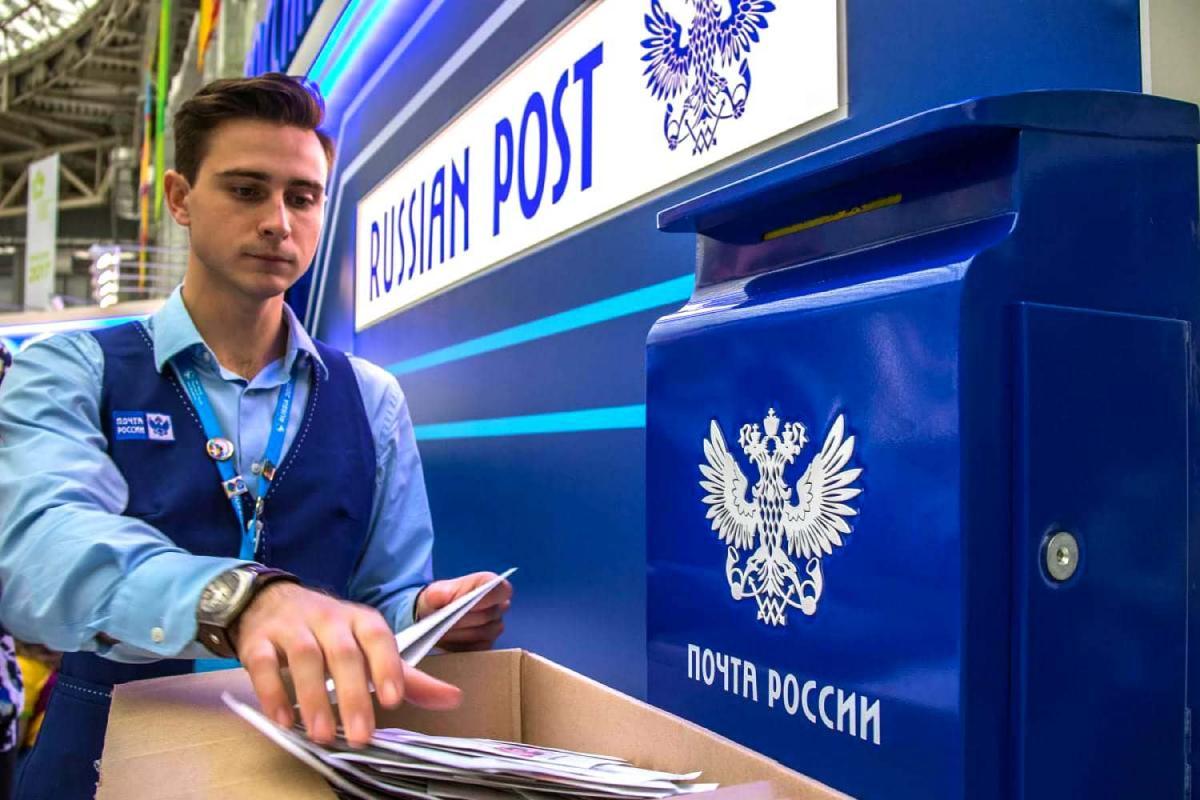 Почта Росии, мужчина, почтальон
