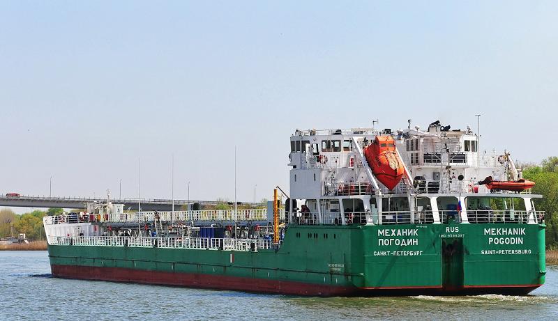 Российское судно «Механик Погодин» останется в порту Херсона по решению Киева