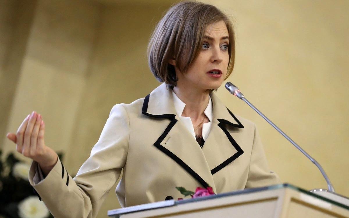 Поклонская заявила, что в Крыму сложно получить российский паспорт