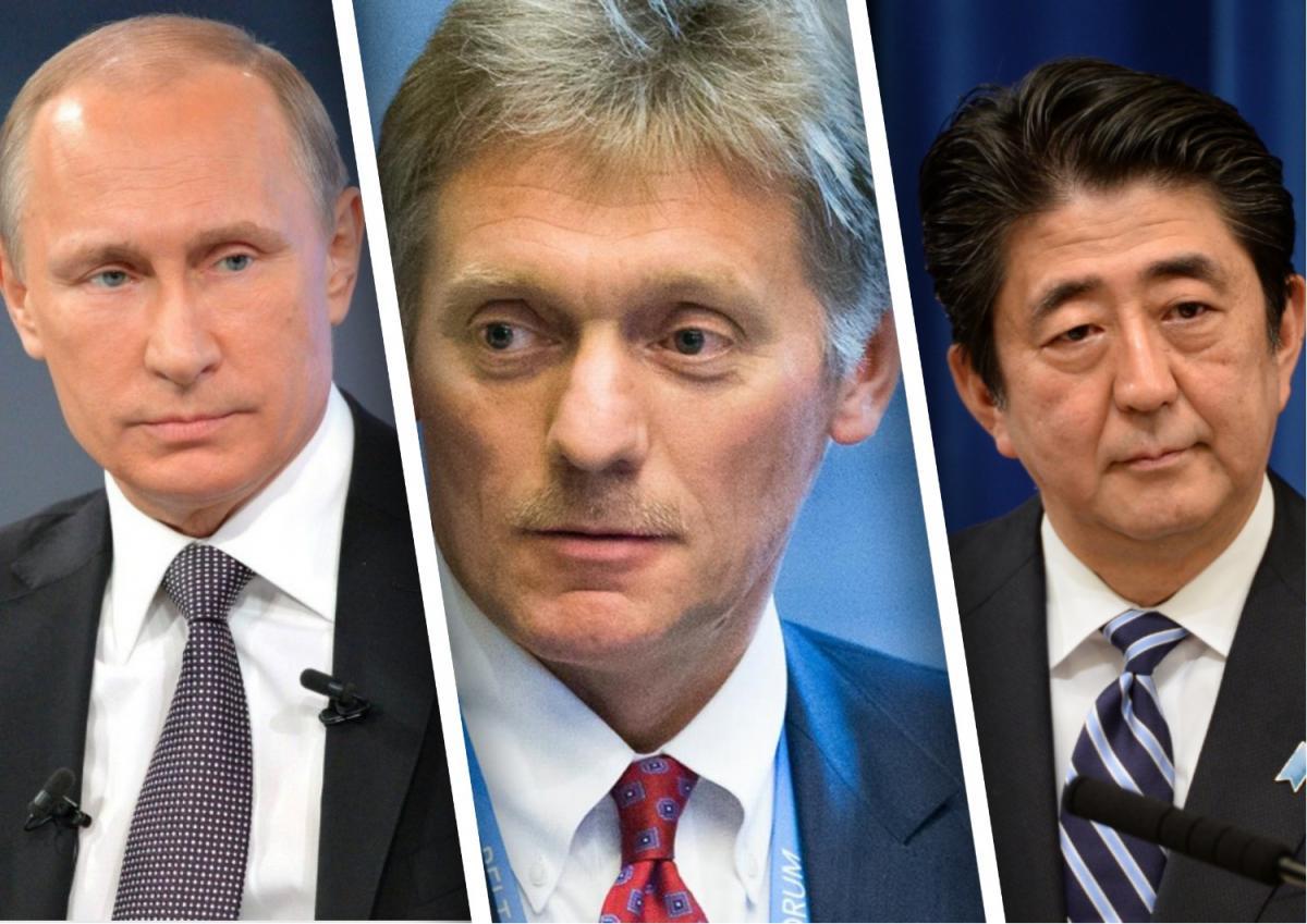 Владимир Путин, Дмитрий Песков, Синдзо Абэ