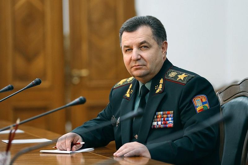 Глава Минобороны Украины «разбомбил» здание Кремля в фотошопе – СМИ