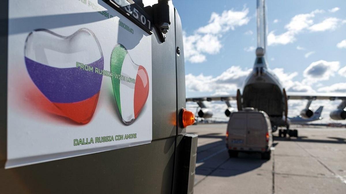 помощь России Италии