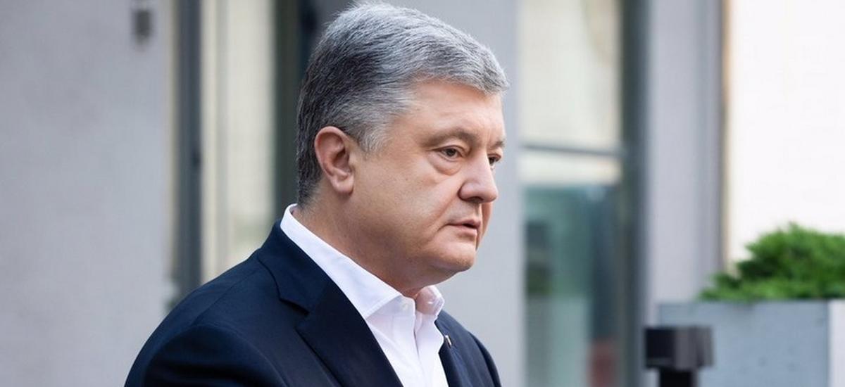 100 украинских депутатов хотят допросить по делу против Порошенко