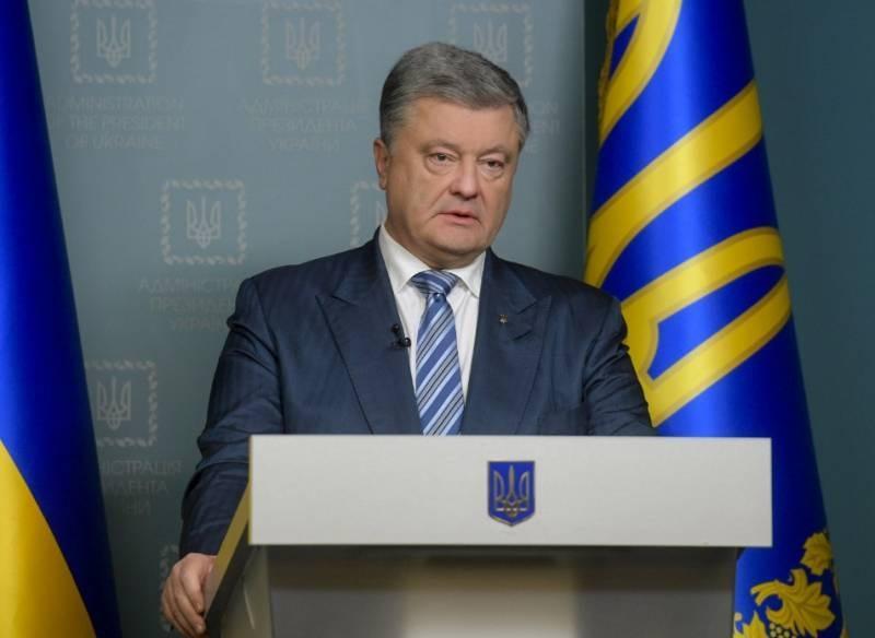 """Порошенко решил положить конец """"дружбе"""" с Россией"""