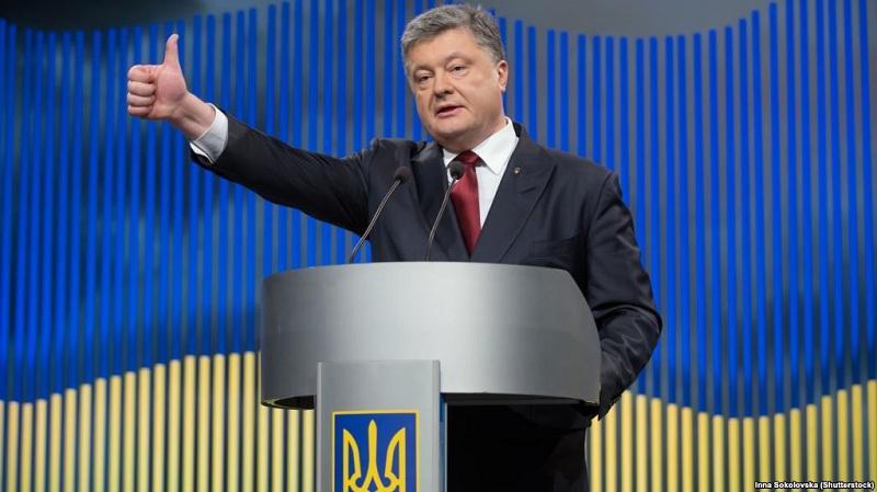 Порошенко передал «освобождённый» Донбасс Европе