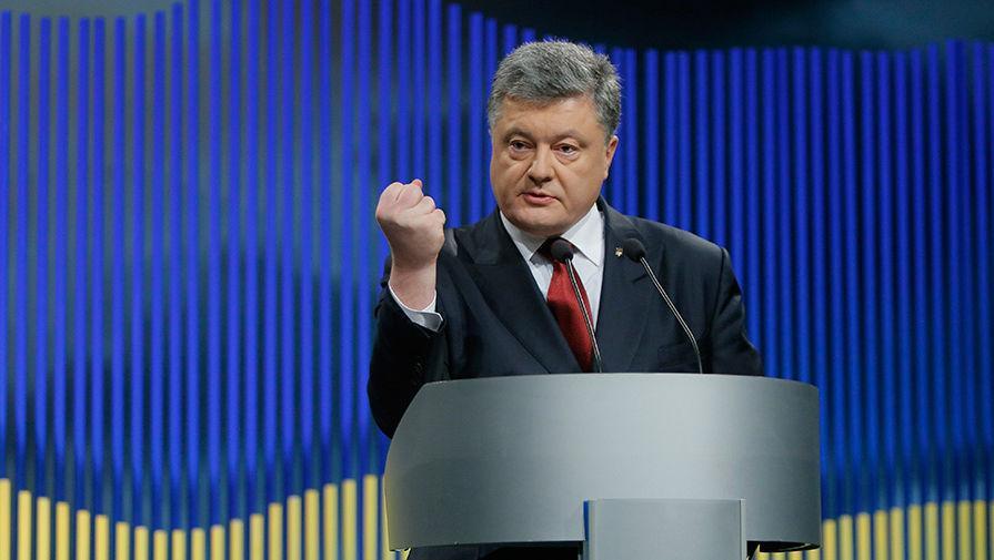 На Украине ввели запрет на роман «Мастер и Маргарита»