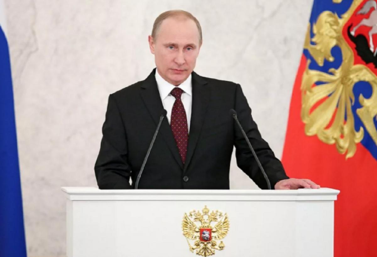 Федеральное послание Путина