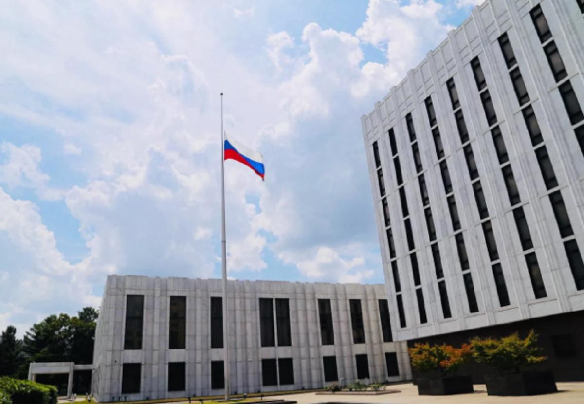 Российское посольство США