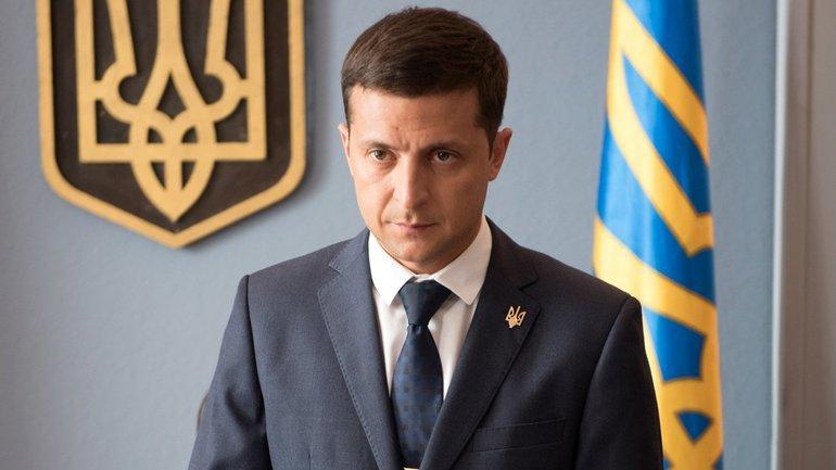 На Украине собирают подписи, чтобы убрать Зеленского с поста президента
