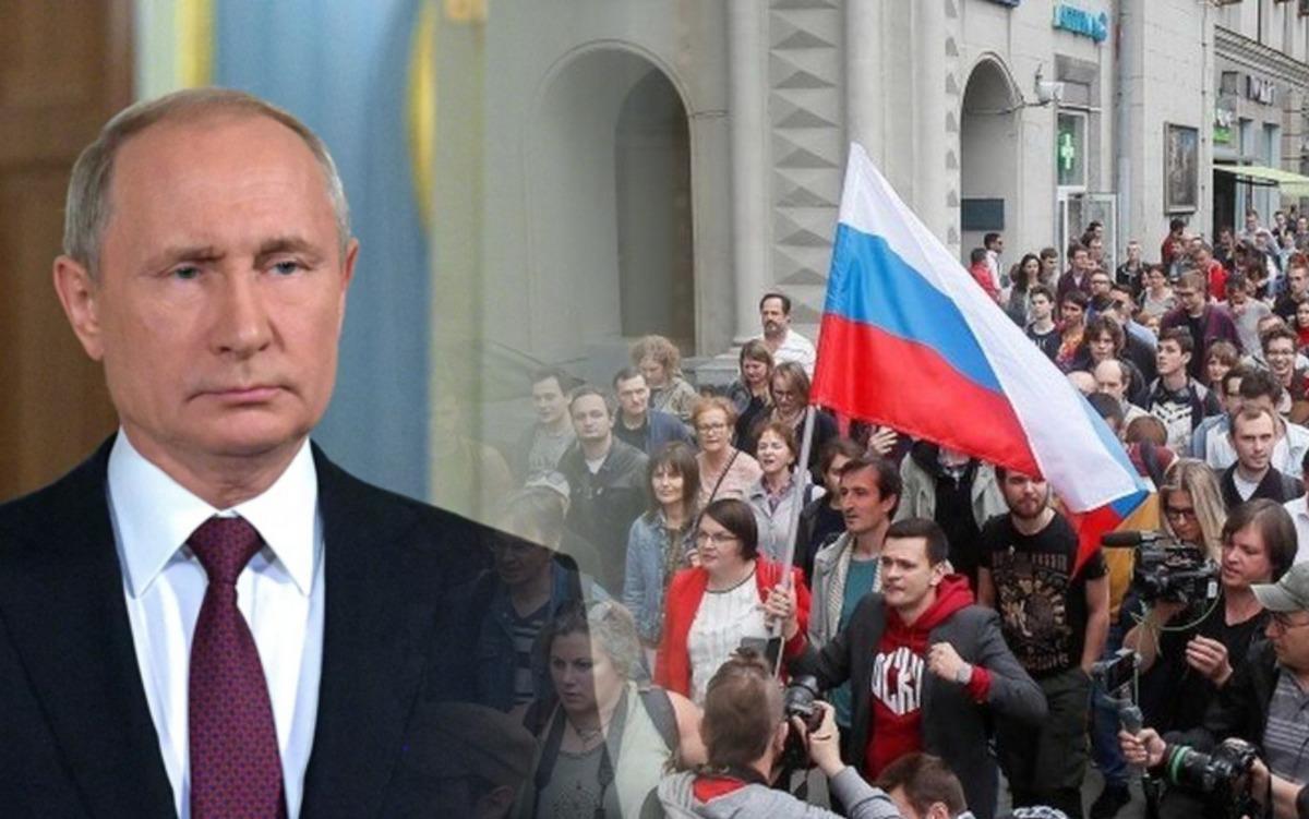 Массовые протесты в России