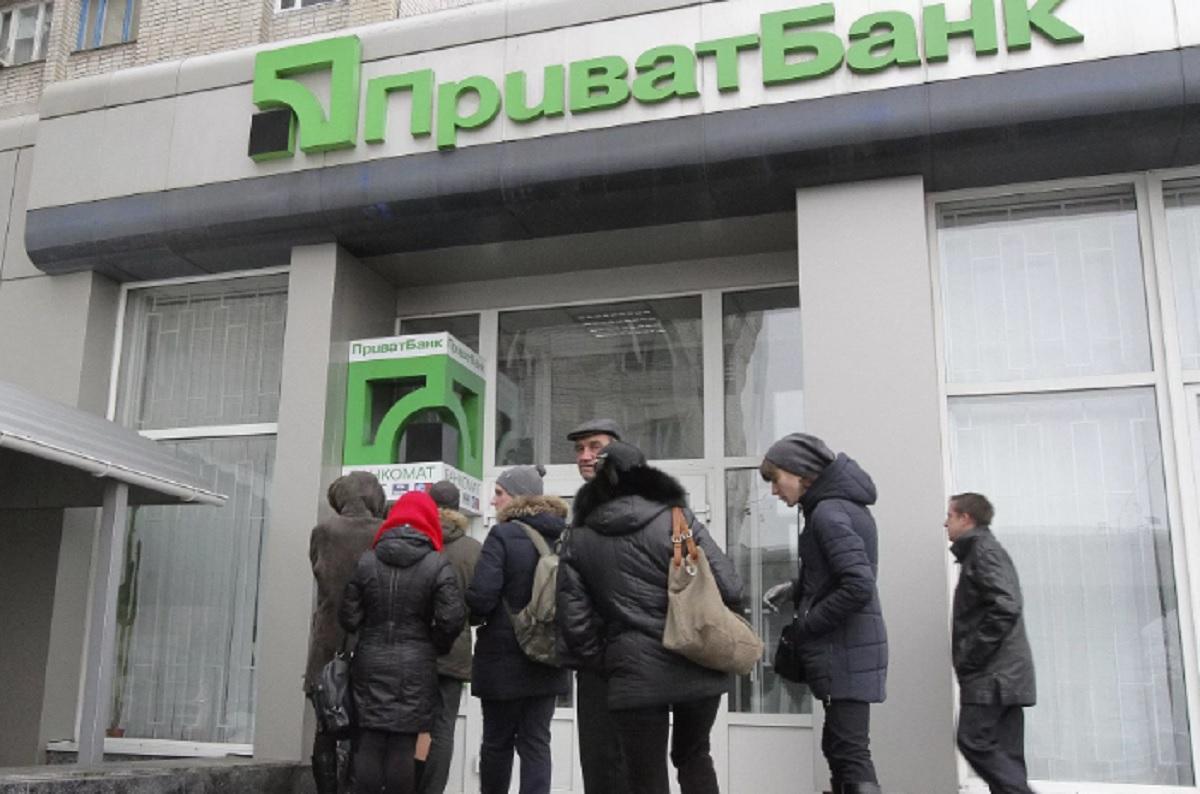 расследование по крымским вкладам «ПриватБанка»