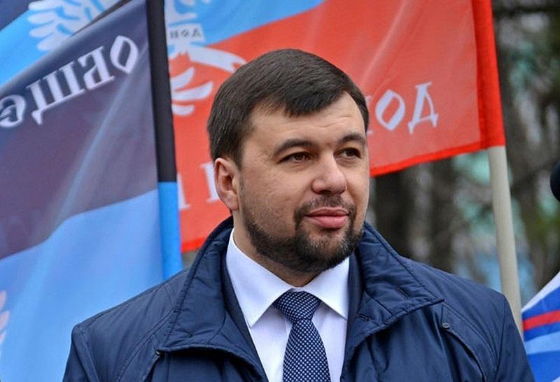 В Донецке началась церемония инаугурация Дениса Пушилина на пост главы ДНР
