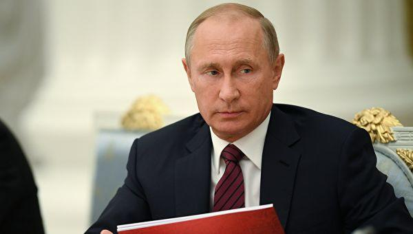 Путин рассказал о демографических проблемах России