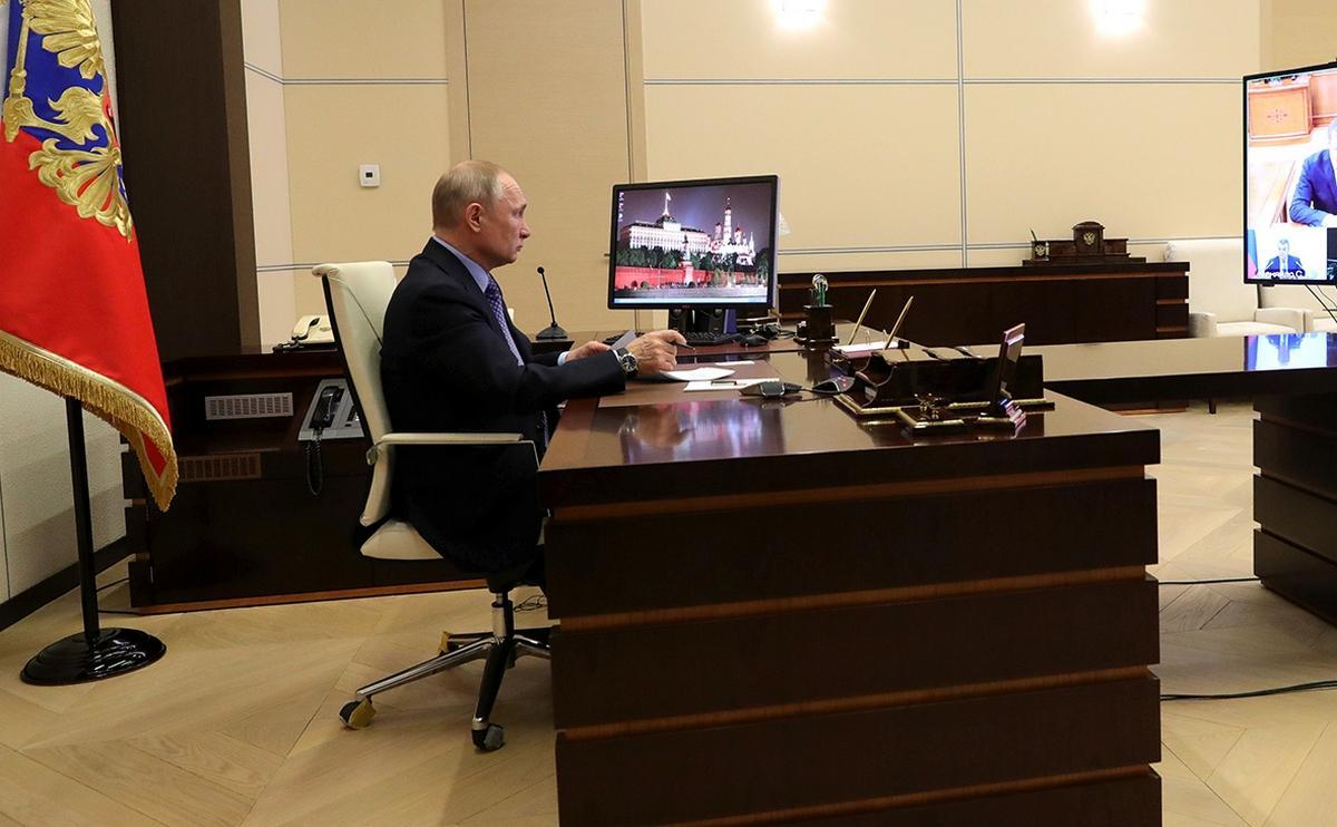 Владимир Путин проводит онлайн встречу