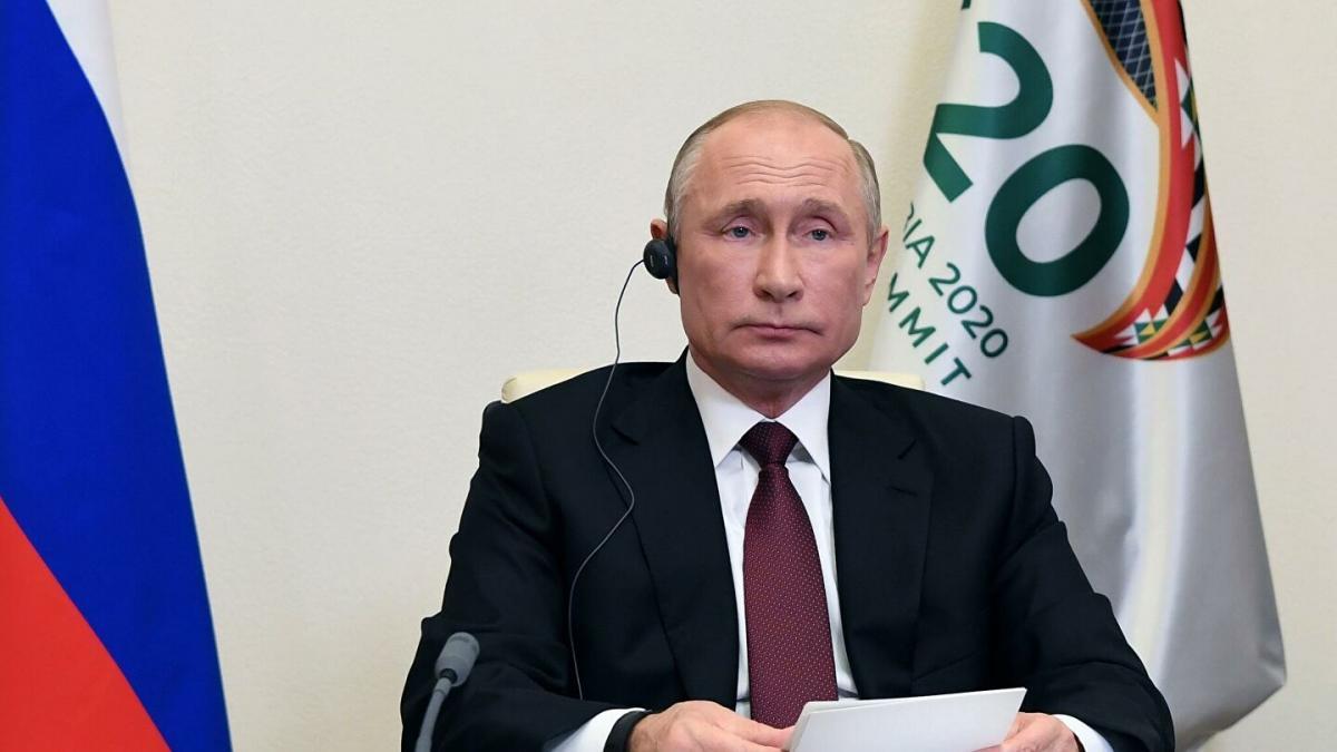 Путин саммит G20