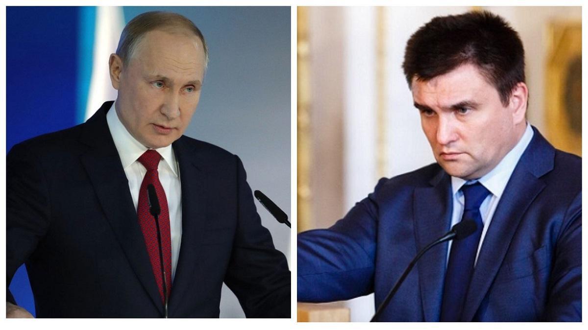 Путин и Климкин