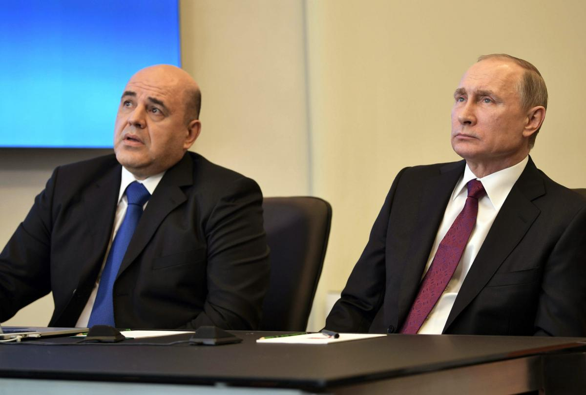 Путин и Мишустин вместе