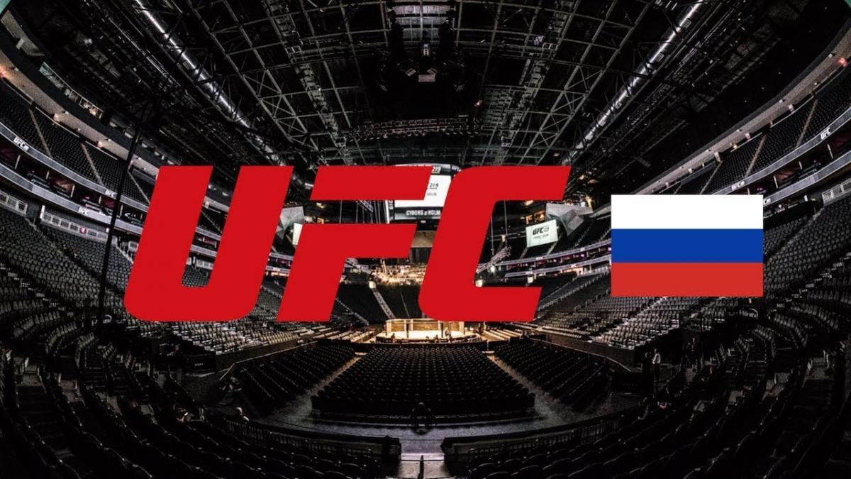 Турнир UFC в России 15 сентября 2018: когда и где пройдет - время и место, возможный кард, где можно купить билет