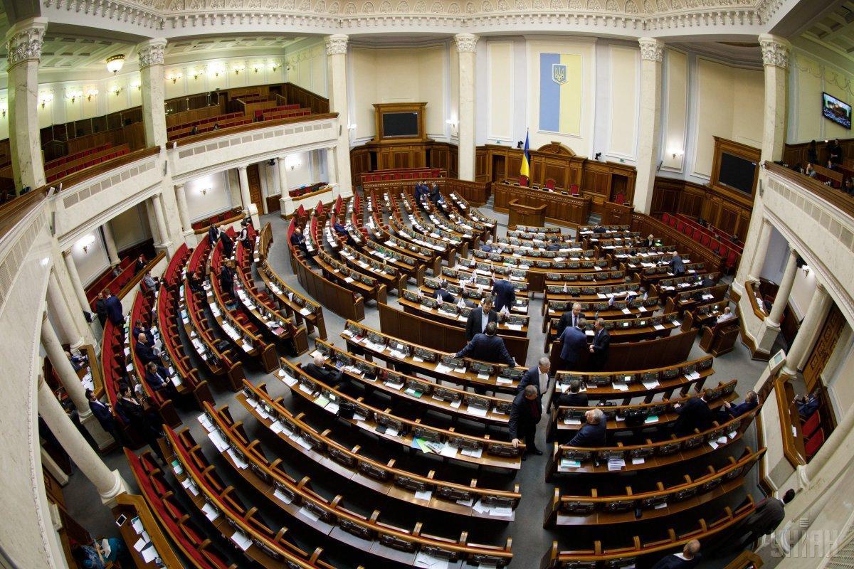 Верховная Рада Украины приняла закон об использовании украинского языка как основного
