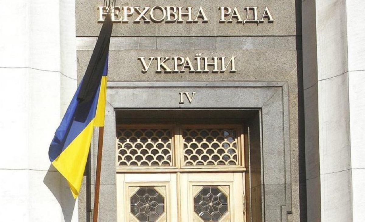 На Украине объявлены первые результаты выборов в Раду