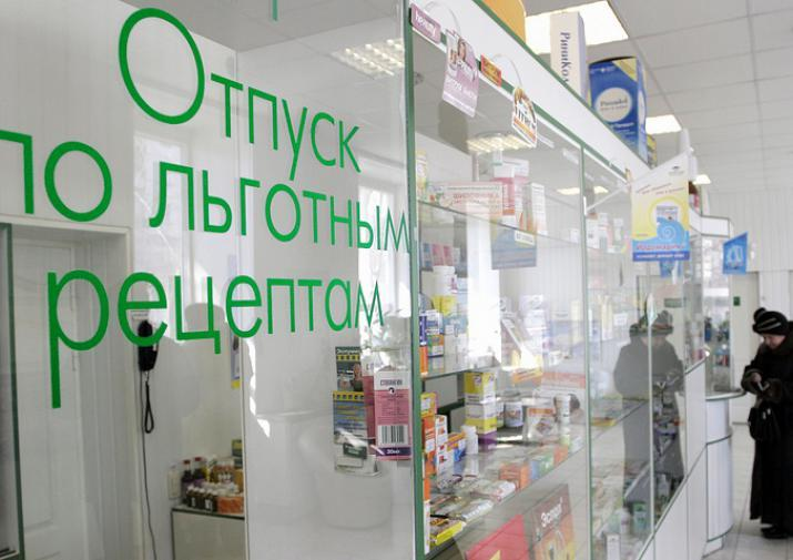В Кремле отрицают наличие проблем с выдачей дорогостоящих лекарств россиянам