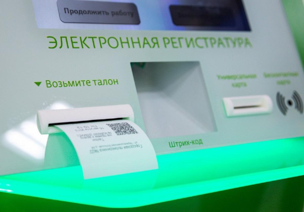 В поликлинике Калининграда лишили возможности «просто спросить» без очереди