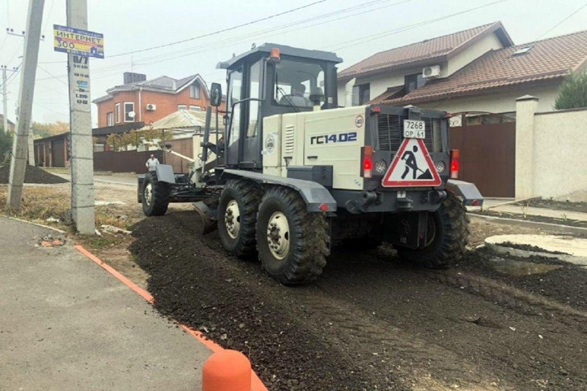 ремонт улицы в Ростове