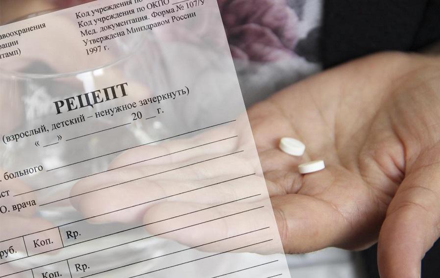 Дефицит льготных лекарств грозит тяжелобольным людям в России