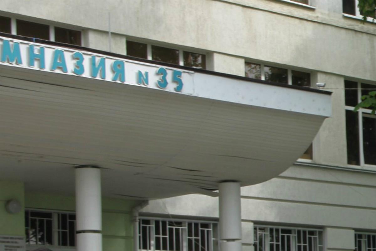 Гимназия №35 в Ростове-на-Дону оказалась на грани закрытия